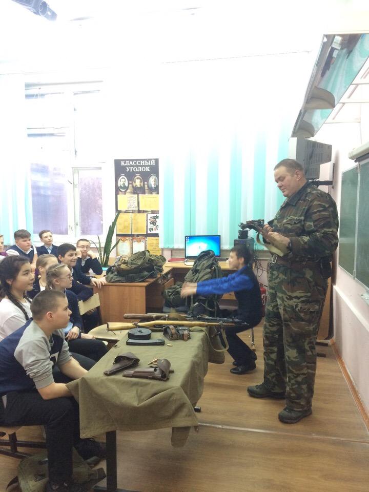 Оружие и снаряжение бойцов РККА - Центральная библиотека (3)