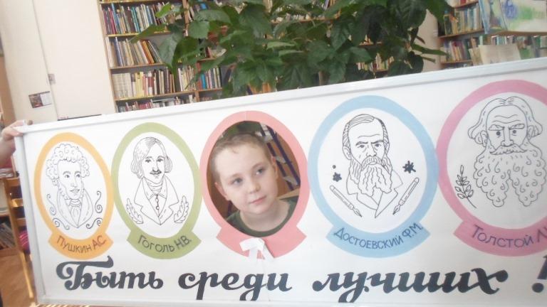 Среди лучших_Красная Поляна (1)