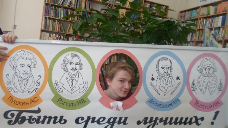 Среди лучших_Красная Поляна (2)