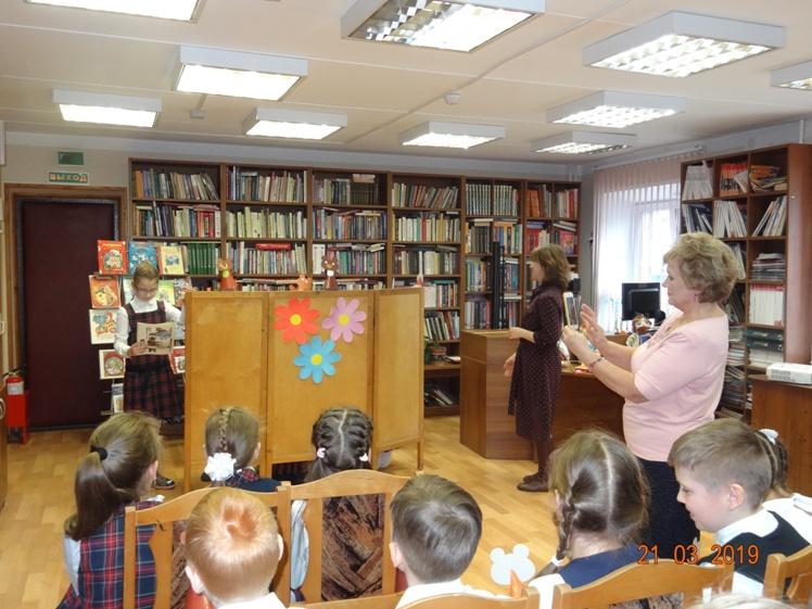 От книги к театру_Детская библиотека