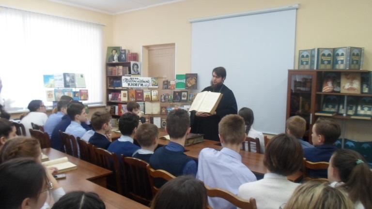 День православной книги_Красная Поляна (10)
