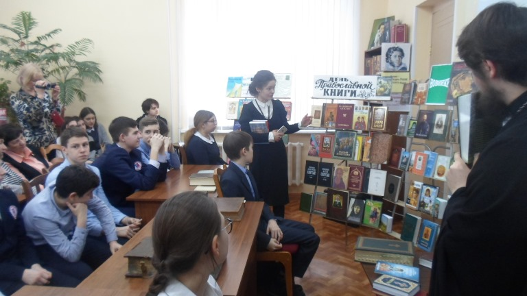 День православной книги_Красная Поляна (9)