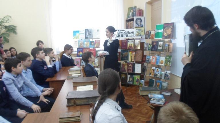 День православной книги_Красная Поляна (8)