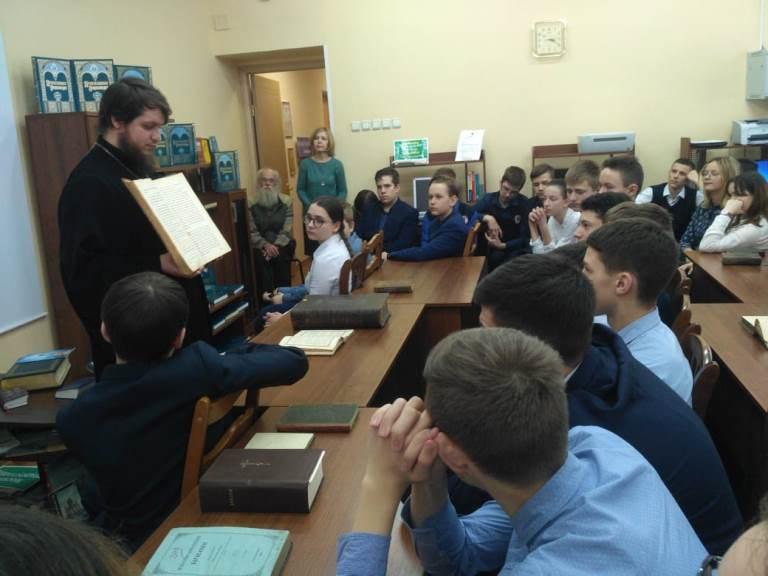 День православной книги_Красная Поляна (4)
