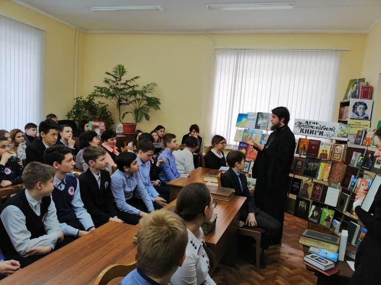 День православной книги_Красная Поляна (2)