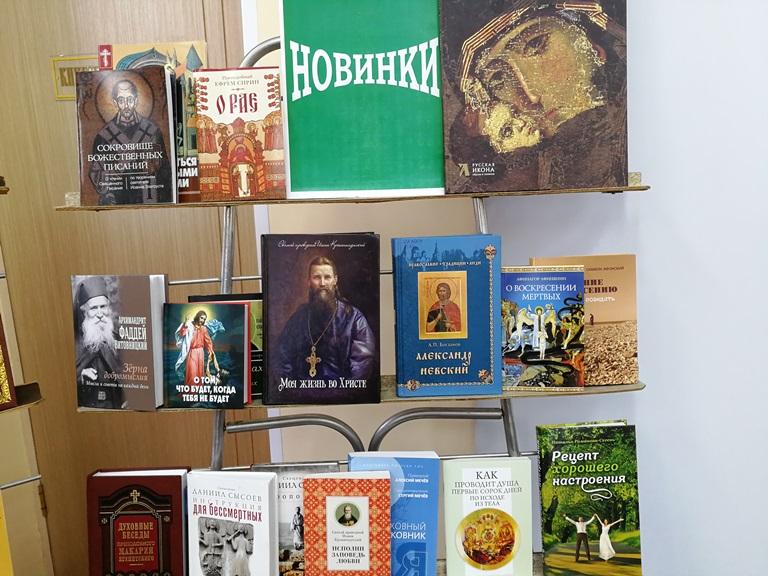 День православной книги_Красная Поляна (17)