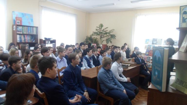 День православной книги_Красная Поляна (15)