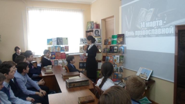 День православной книги_Красная Поляна (14)