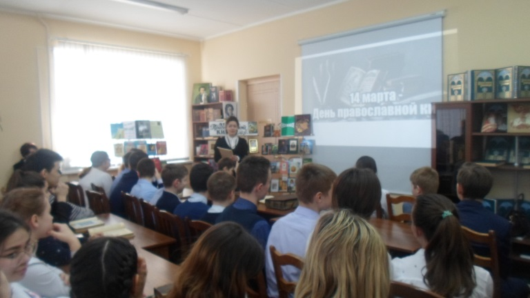 День православной книги_Красная Поляна (13)