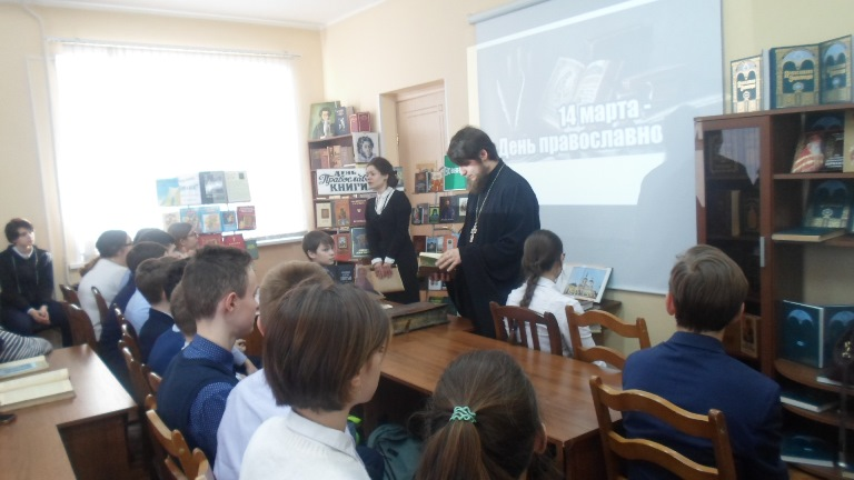День православной книги_Красная Поляна (12)