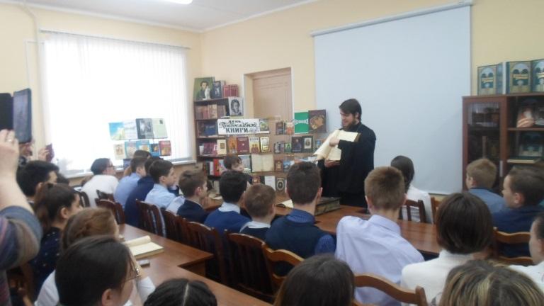 День православной книги_Красная Поляна (11)
