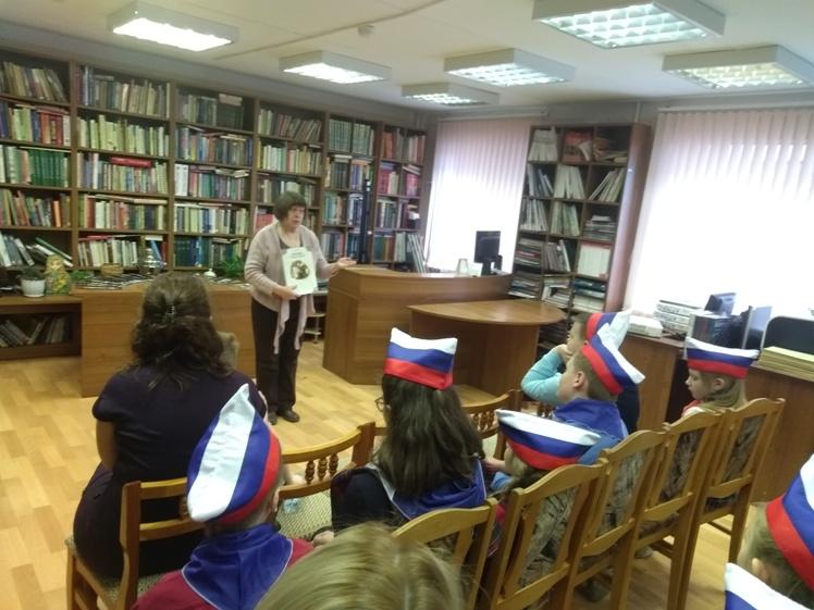 Белый цветок_Детская библиотека