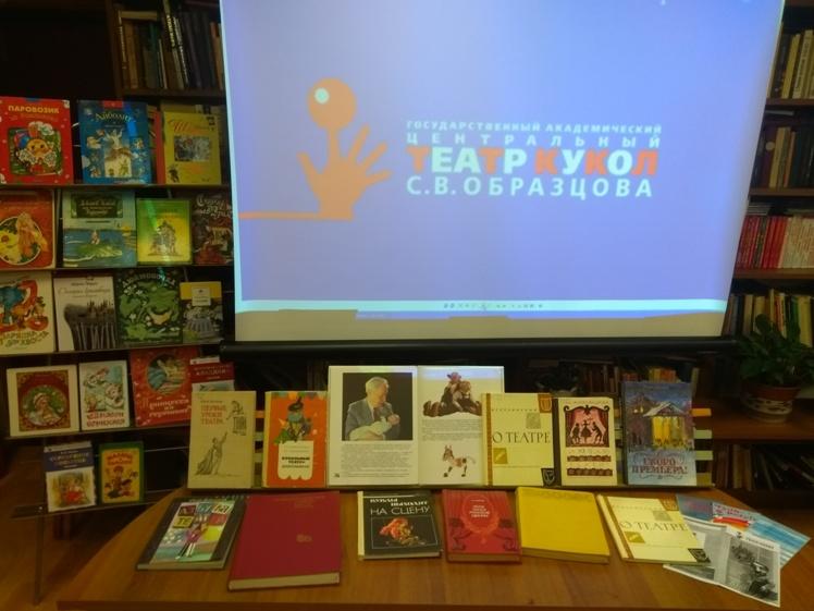 Театр особенный и прекрасный_ Детская библиотека (9)