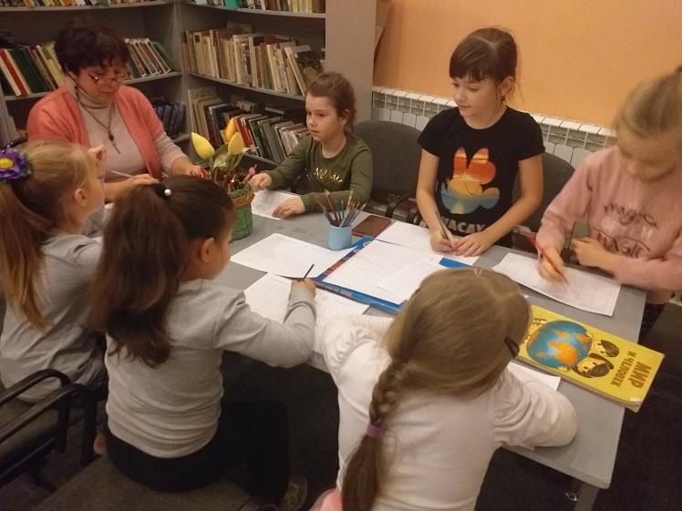 Веселые каникулы - библиотека Луговая