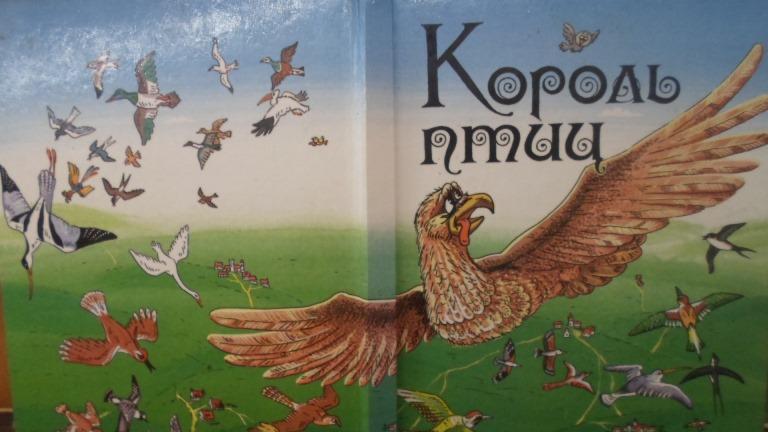 Король птиц_Красная Поляна (8)