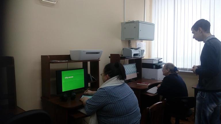 Час компьютерной грамотности 5_ Красная Поляна (2)