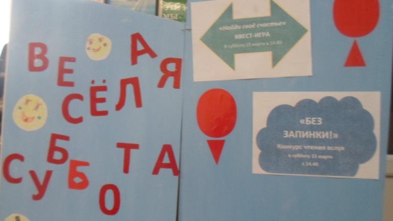 Найди свое счастье_Красная Поляна (10)