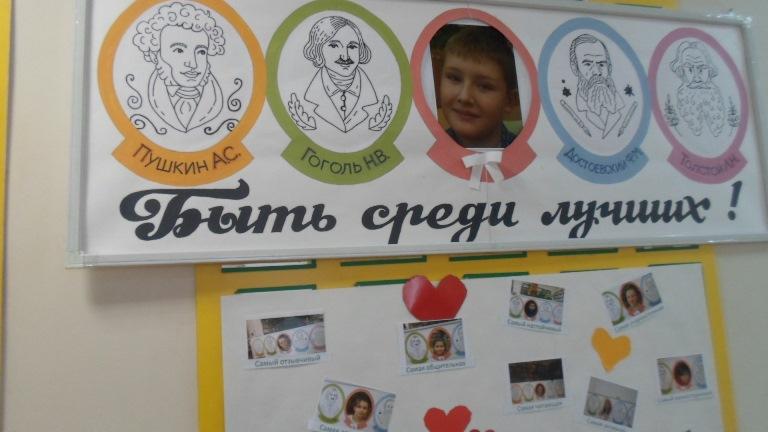 Лучшему читателю_Красная Поляна (3)