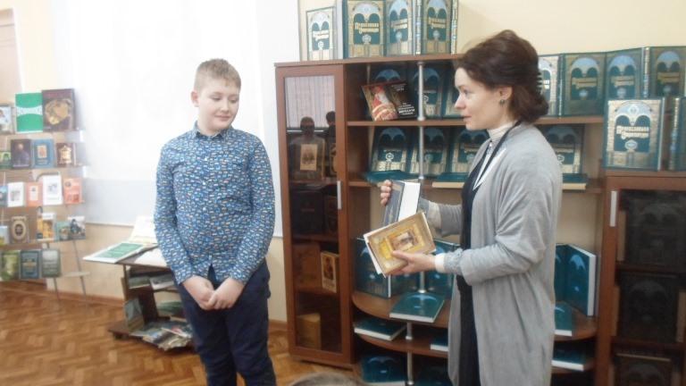 Лучшему читателю_Красная Поляна (1)