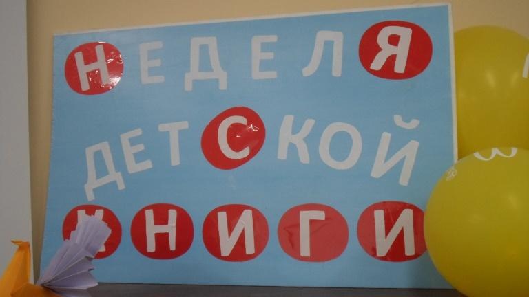 Лучшему читателю_Красная Поляна (15)