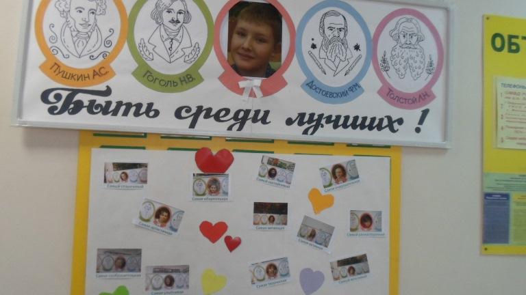 Лучшему читателю_Красная Поляна (7)