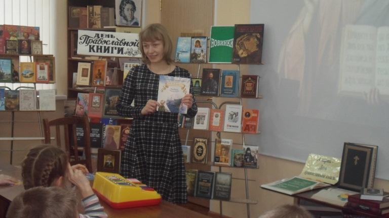 О Книге_Красная Поляна (10)