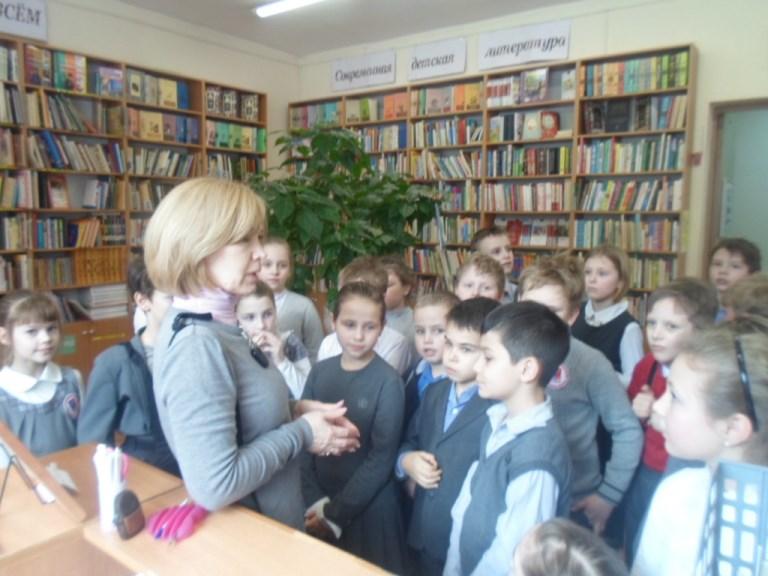 Весна! Встречаемся в библиотеке!_Красная Поляна (1)