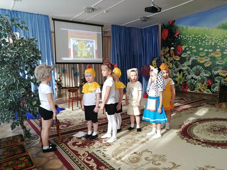 Сказки народов мира_Красная Поляна (5)