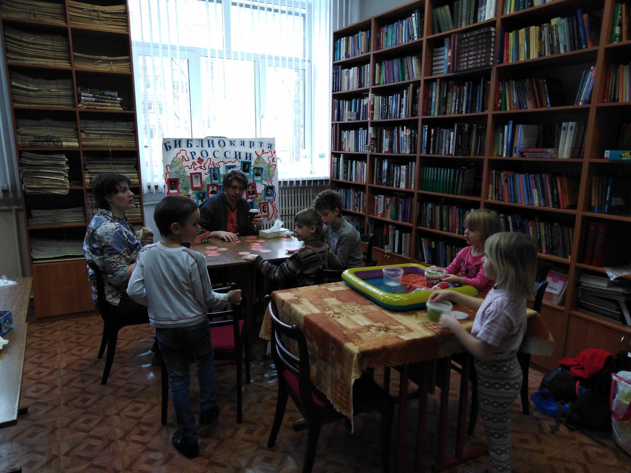 Игровой клуб многодетных мам - Центральная библиотека-2