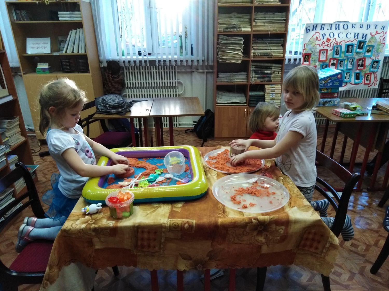 Игровой клуб многодетных мам - Центральная библиотека (3)