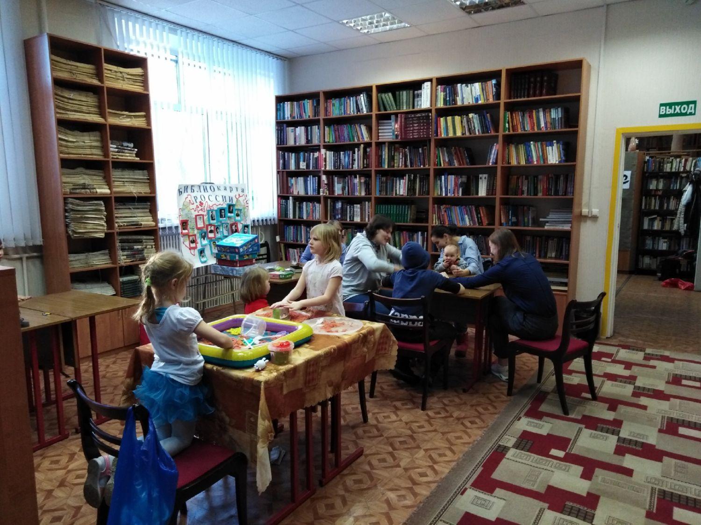 Игровой клуб многодетных мам - Центральная библиотека (4)