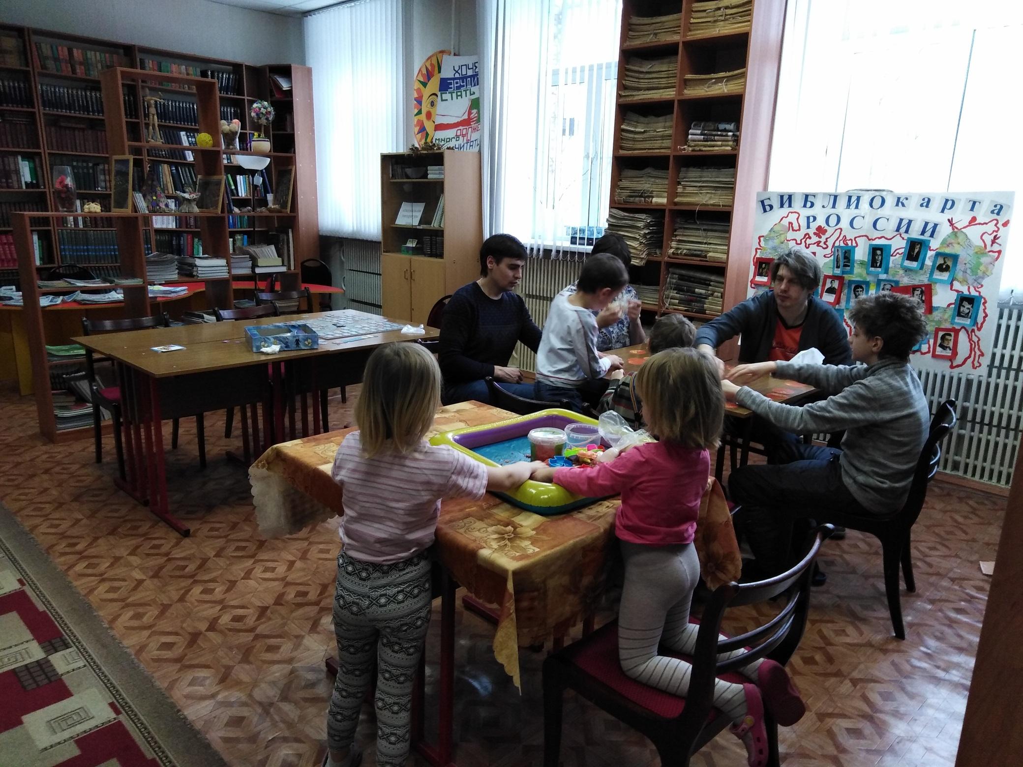 Игровой клуб многодетных мам - Центральная библиотека