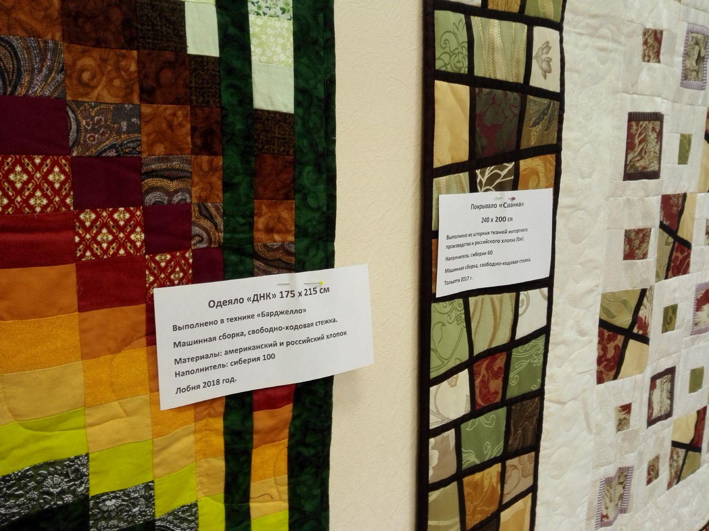 Выставка и презентация Натальи Миляевой - Центральная библиотека (8)