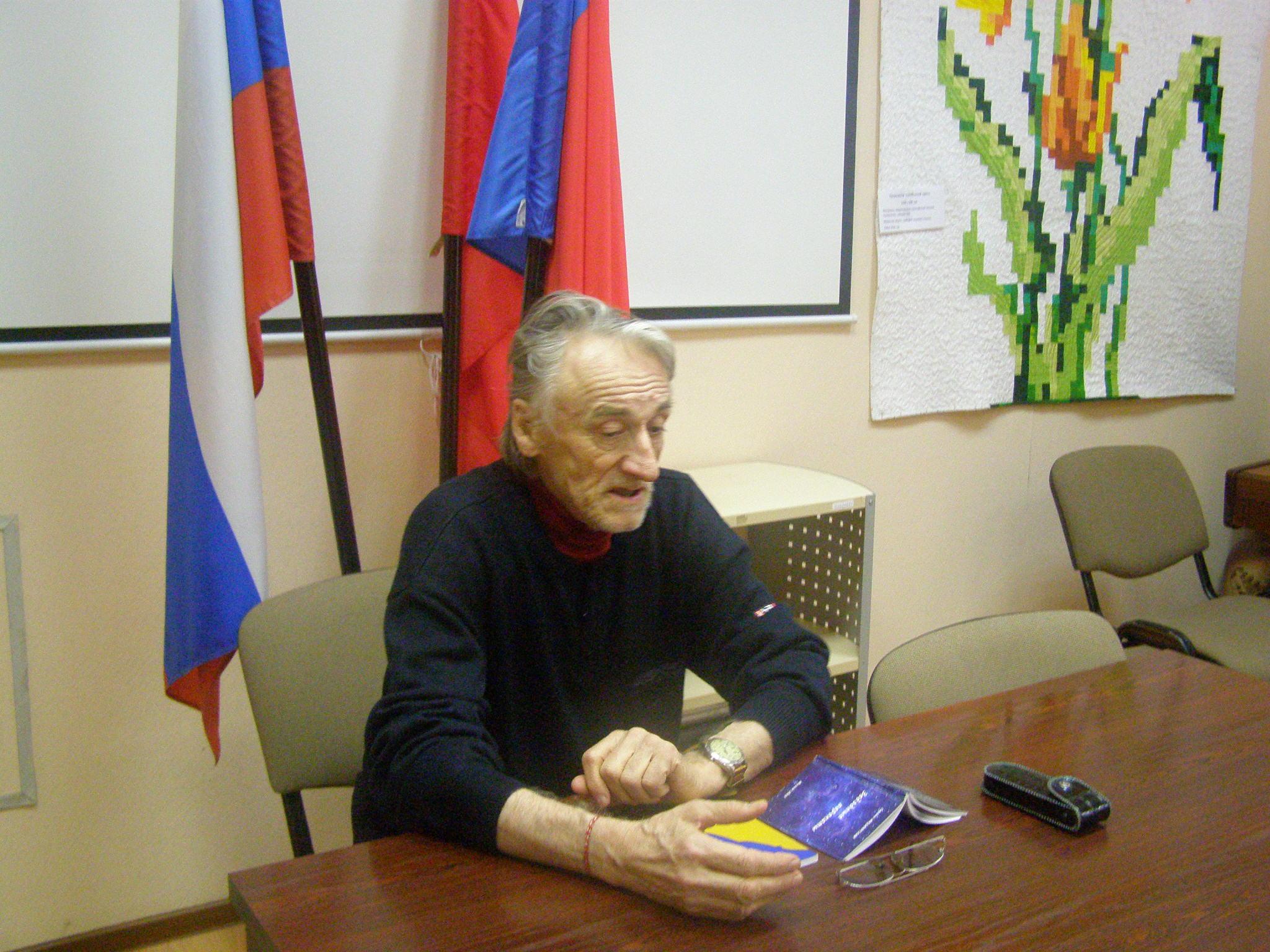"""Заседание ЛИТО \""""Ладога\"""", руководитель В. Кузнецов. Присутствовало 10 человек.-1"""