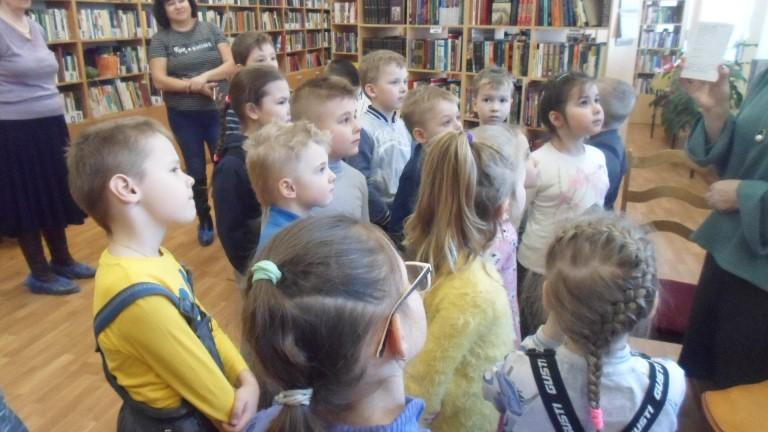Международный день детской книги_Красная Поляна (1)
