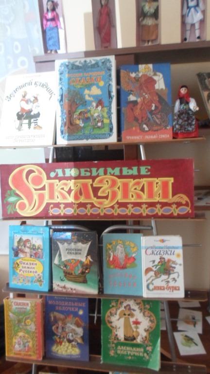 Международный день детской книги_Красная Поляна (6)