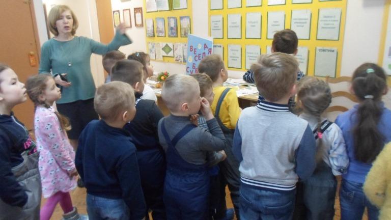 Международный день детской книги_Красная Поляна (5)
