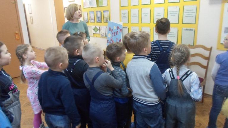 Международный день детской книги_Красная Поляна (4)
