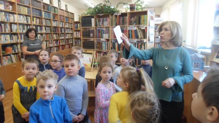 Международный день детской книги_Красная Поляна (3)