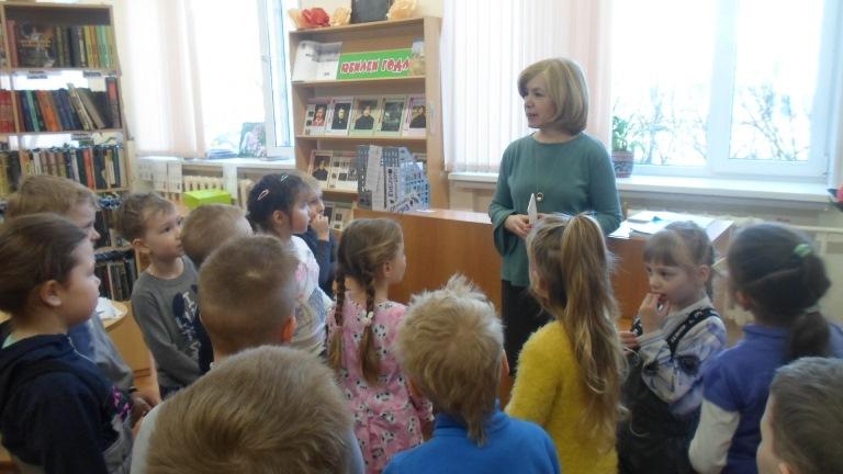 Международный день детской книги_Красная Поляна (2)