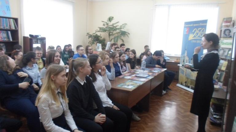 День памятников_Красная Поляна (17)
