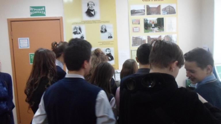 День памятников_Красная Поляна (12)