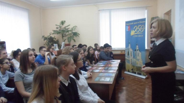 День памятников_Красная Поляна (9)
