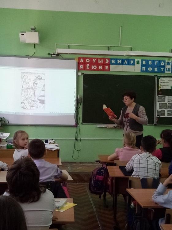 Читаем вместе - библиотека Луговая