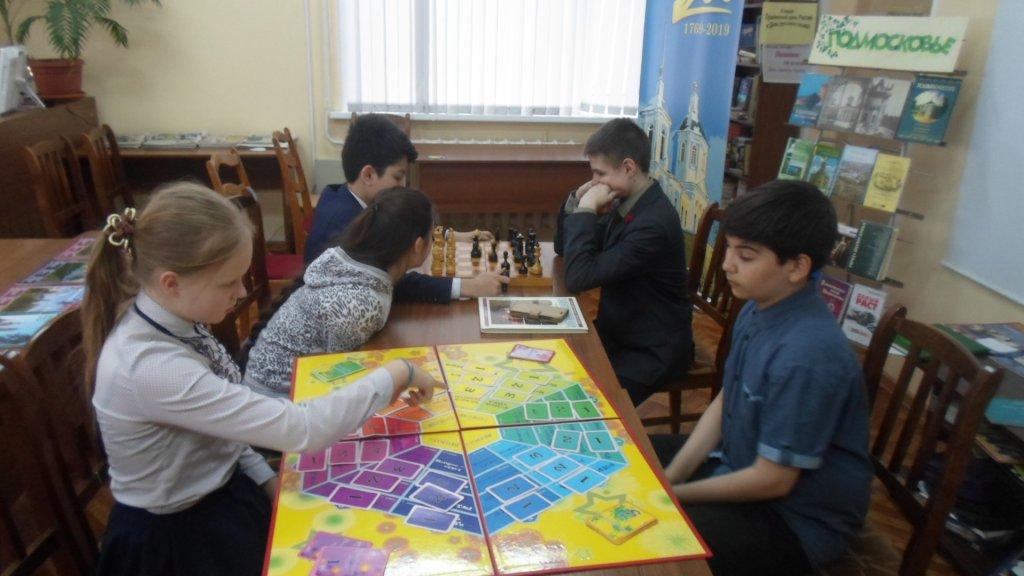 Лабиринт игр 18.04_Красная Поляна (11)