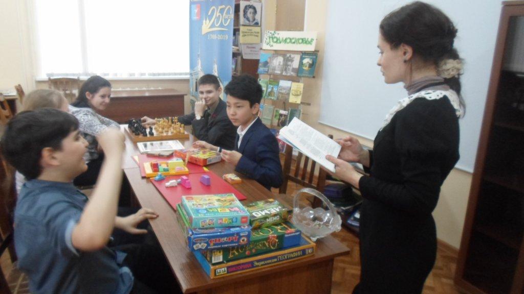 Лабиринт игр 18.04_Красная Поляна (7)