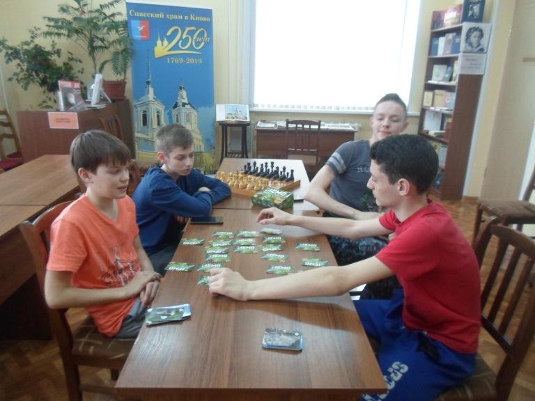 Лабиринт игр 23.04_Красная Поляна (6)
