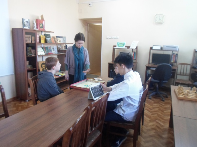 Лабиринт игр 25.04_Красная Поляна (17)