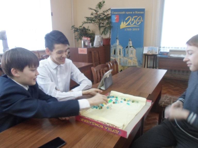 Лабиринт игр 25.04_Красная Поляна (15)