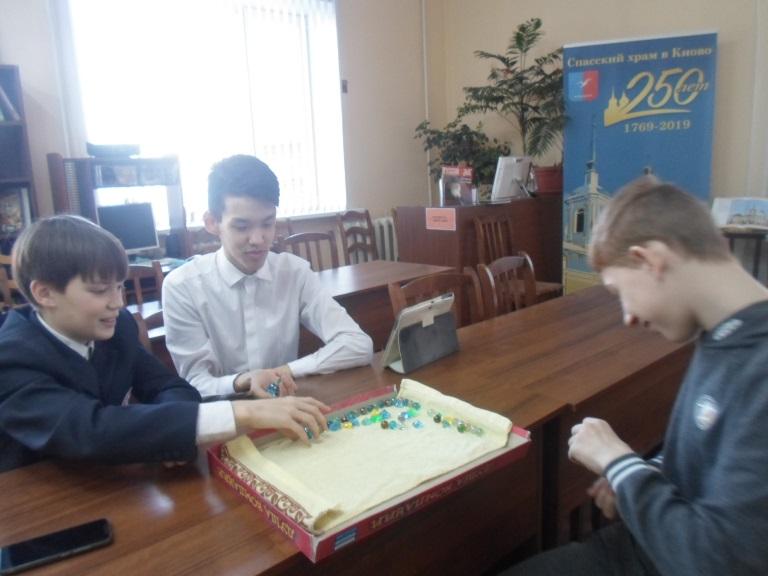 Лабиринт игр 25.04_Красная Поляна (14)